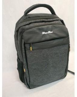 Рюкзак з відділеням для ноутбука 41 х 30 Арт 2462