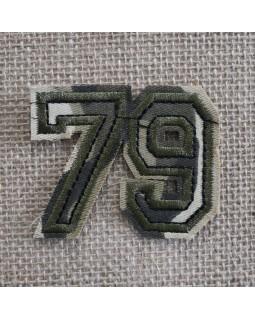 Армійська термоаплікація. Арт 1254