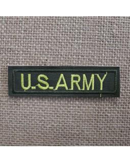 Армійська термоаплікація. Арт 1266